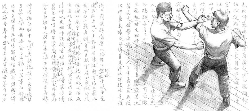 Wing Chun Addestramento