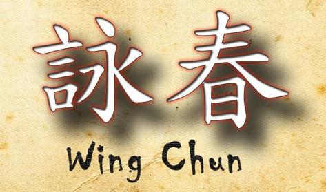 Corso Wing Chun